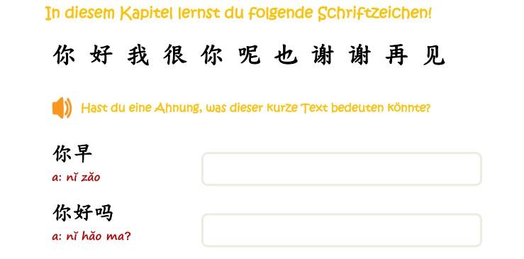chinesische-schriftzeichen-uebung